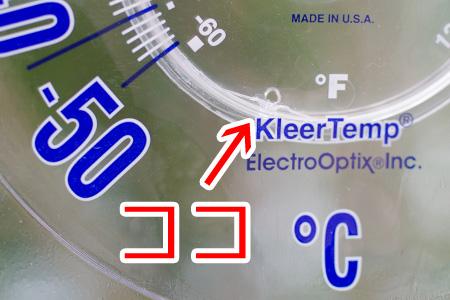 室外温度計